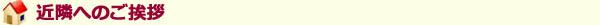 titlebar8