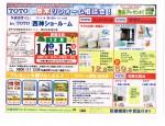 CCI20131212