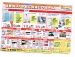 CCI20131212_0001