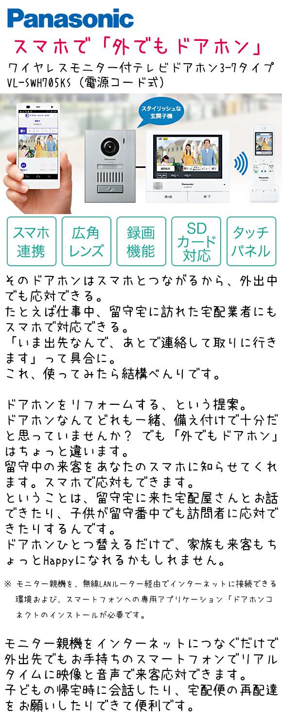 名称未設定-01_01