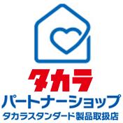 タカラパートナーロゴ