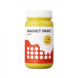 magnet7