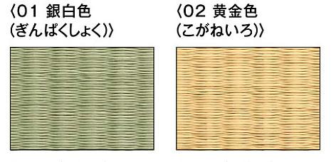 suko46