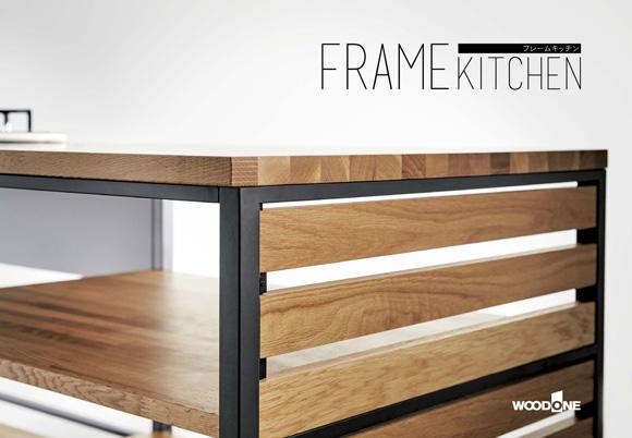 wood_frame1
