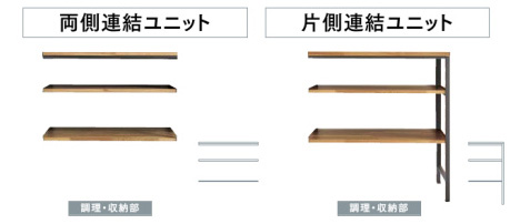 wood_frame5