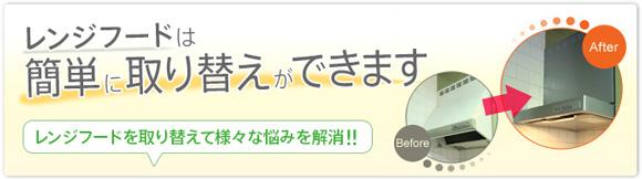 rin_renji50