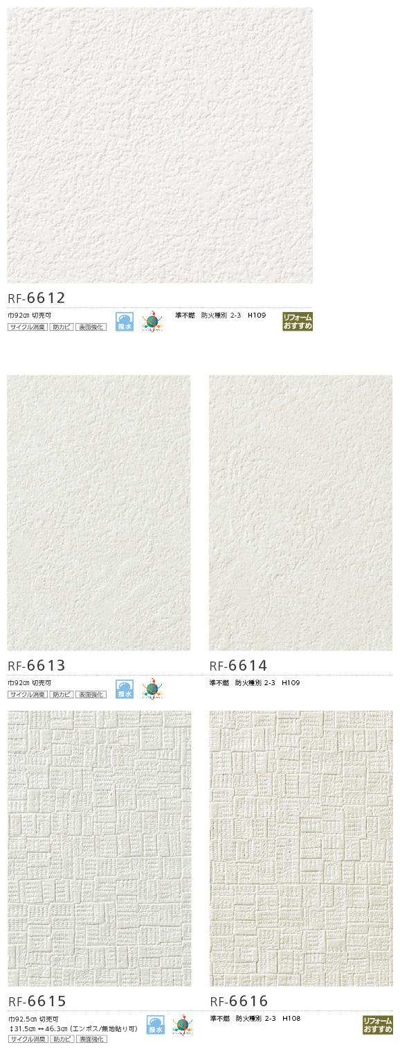 ルノン フレッシュプレミアム 壁紙のご紹介 神戸 明石で快適リフォーム 快適空間you